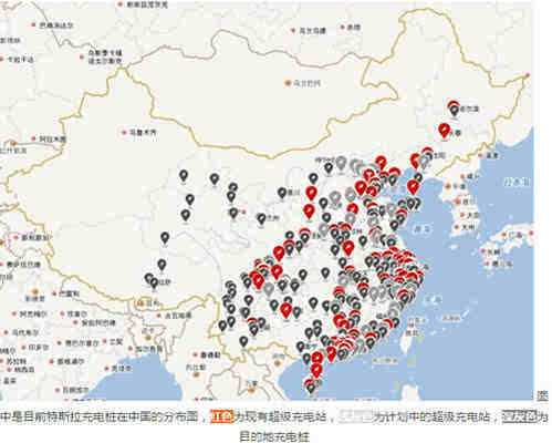"""特斯拉官方微博公布中国超级充电站建设计划"""""""
