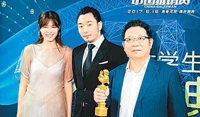 《中国推销员》:主流电影题材领域的新开拓