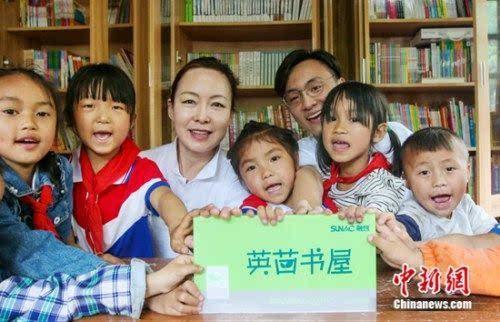 携手志愿者关爱贫困学生融创公益活动走进贵州
