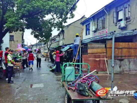 """无锡梁溪区最大城中村启动改造 预计明年完成"""""""