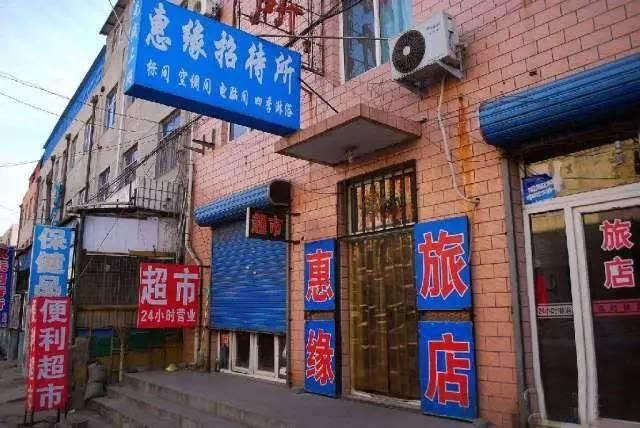 未来,秦皇岛火车站周边片区将为我市增添一张靓丽的城市名片.