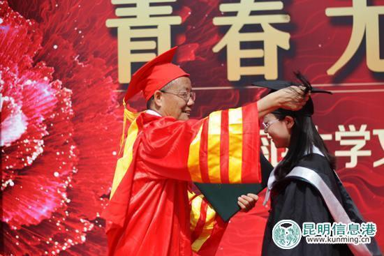云南师范大学文理学院举行2017届
