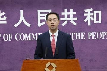 美财政部长称中方将购买1.2万亿美国产品 商务部回应