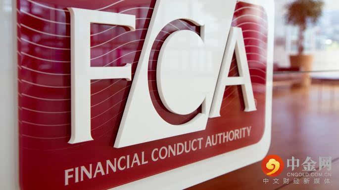 FCA05.jpg