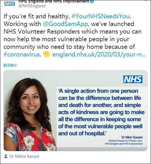 英国超40万志愿者报名抗疫