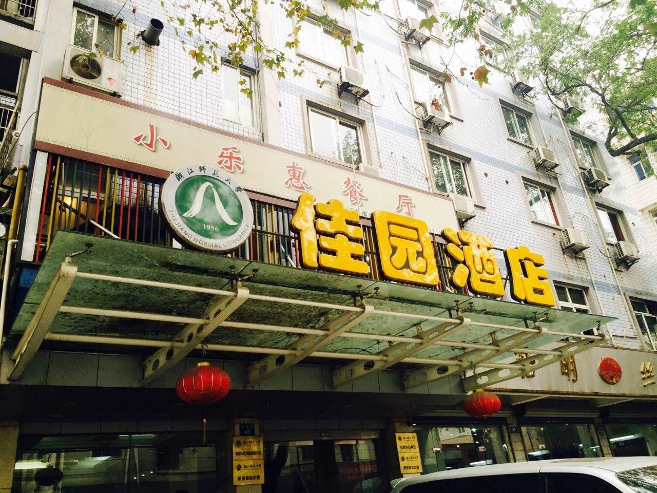 【杭州美食经济】酒香不怕巷子深!隐藏在美食小吃温州网图片