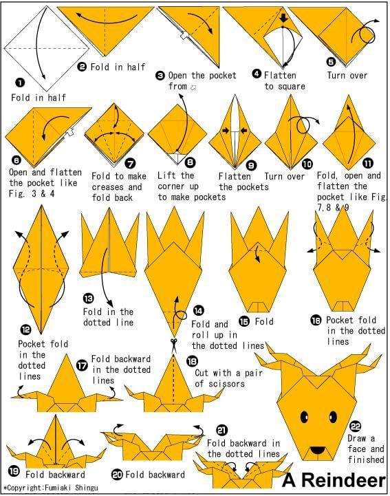 魔法棒折纸步骤图解