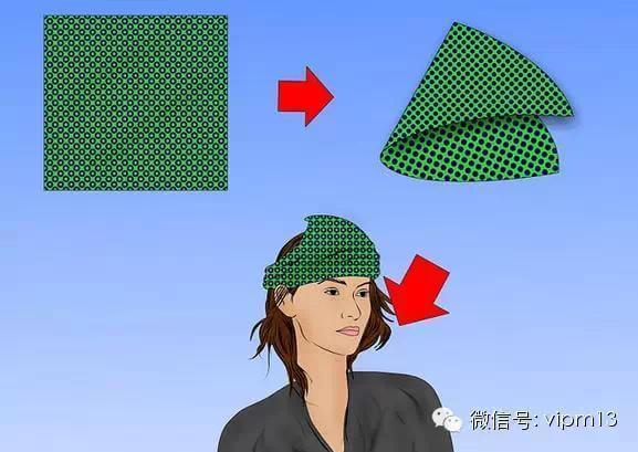长头巾的系法图解