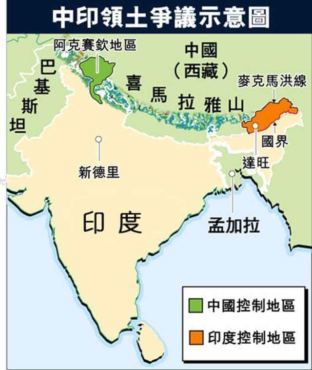 印度多大面积多少人口_印度的国土面积大概是多少和人口