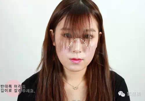 最流行的空气刘海分享展示图片
