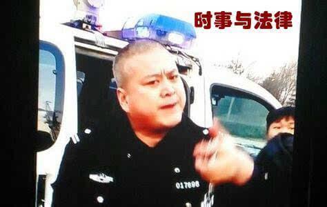王文军_法律 正文  警察王文军霸气外漏 姜杰律师评论 事件起因及事实分析 一
