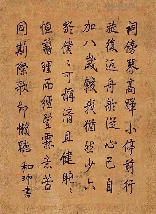 中国大老虎里,他书法最厉害!