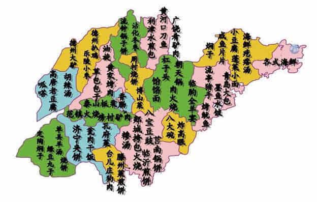 超全山东版美食地图!