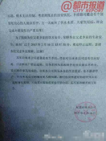 杞县城区图_