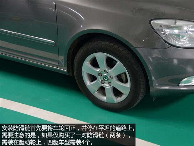 回家下雨又下雪咋办?自己动手装轮胎防滑链