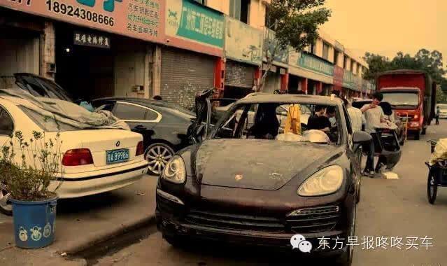 自己组装法拉利 来 中国最牛汽配城 陈田 ,没有什 高清图片