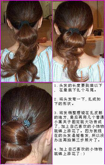 发簪布花制作图解步骤