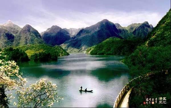 奇妙神秘的贵州正安旅游风光!好山,好水,好风光!