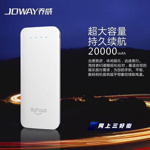 乔威绿钻20000毫安v高温高温LN-17售99-搜狐电源玻纤线图片