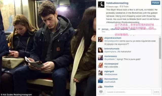 女生福利 被偷拍的地铁帅男