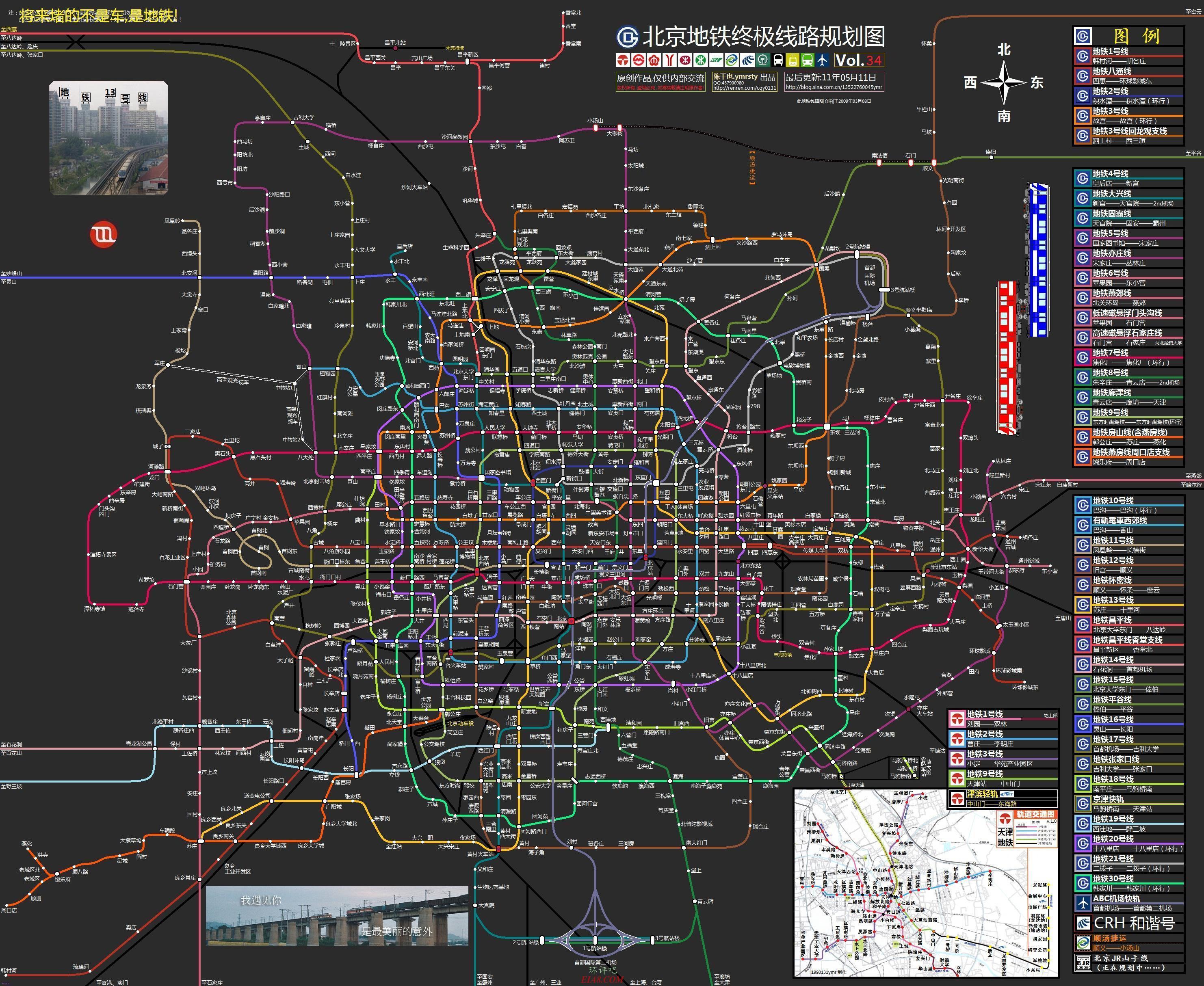 地铁规划图2020 跪求超高清的武汉地铁规划图终极 2020 版