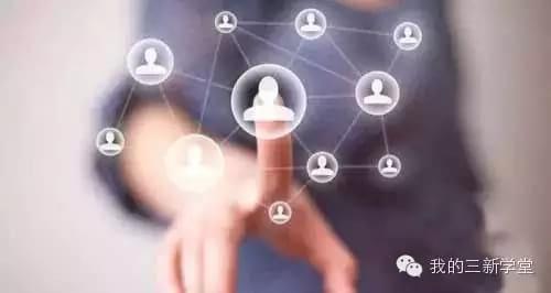 【科普】互联网+、DT时代、工业4.0是什么意