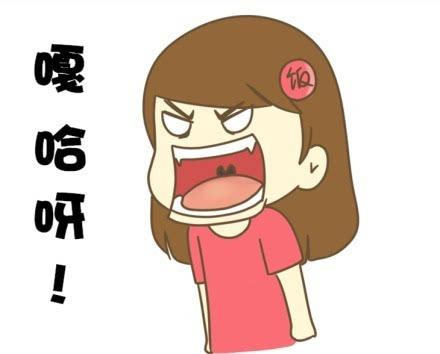 卡通鄙视表情的图片