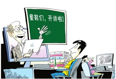 两会热点在线教育K12将撬动传统教育改革