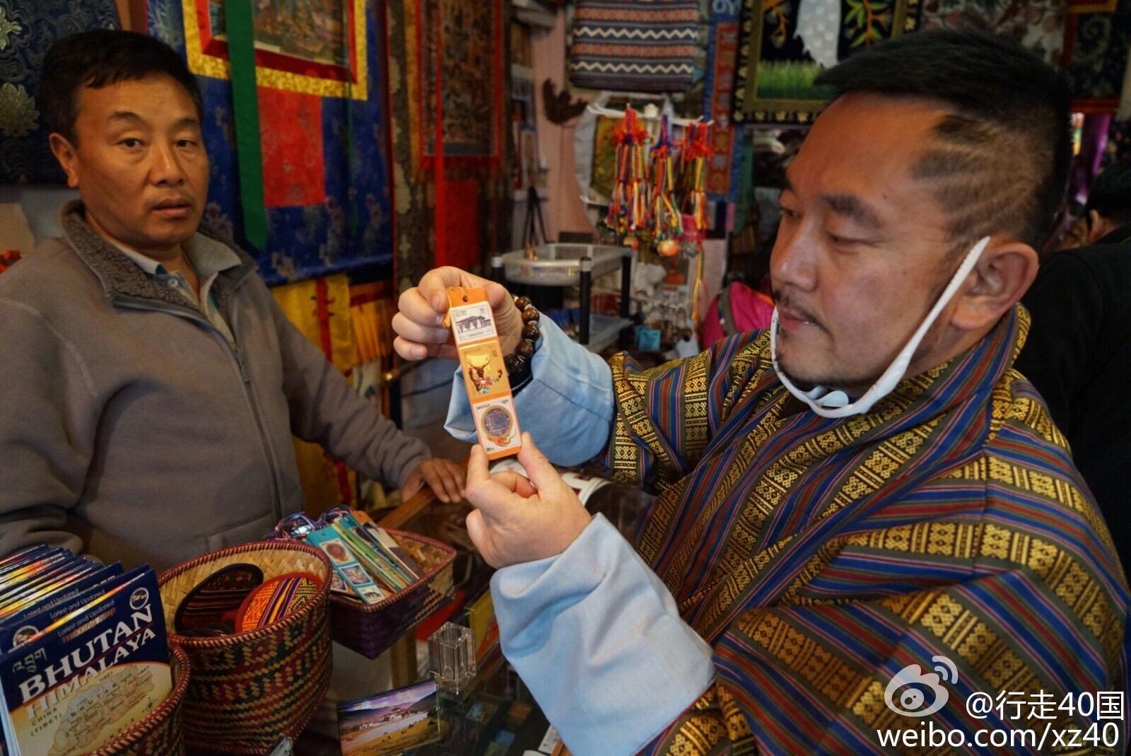 想男人鸡巴_组图【不丹攻略】在不丹不买男人阳具还能买啥?