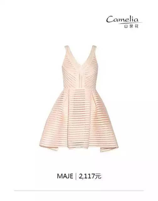 一条火到不行的巴黎时髦连衣裙|MAJE