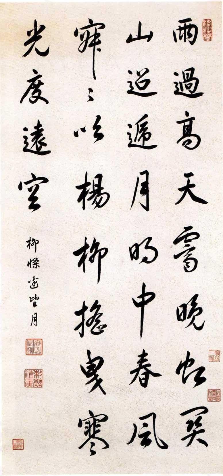 清朝皇帝写字,确实有一股气
