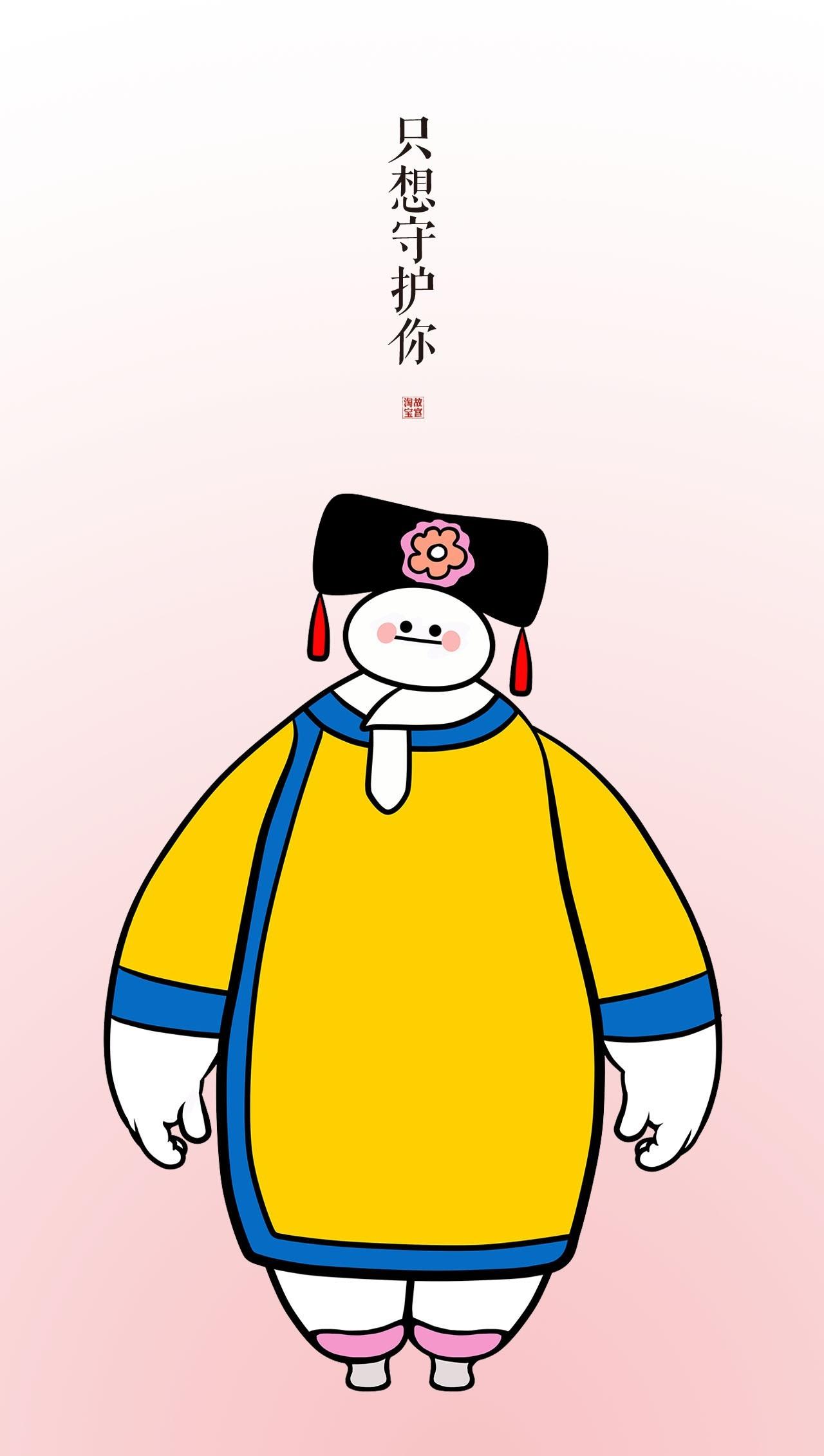故宫角兽卡通手绘图