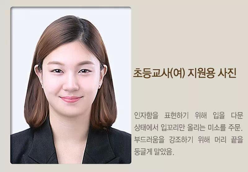 别人家的证件照:韩国大学女生证件照曝光清纯可人