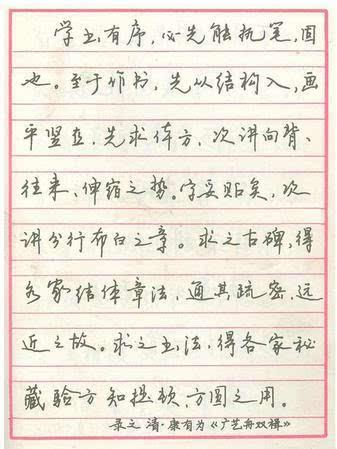 你好哈璐卡吉他谱-6.练字具有以下三方面的好处:   一、可以陶冶思想道德情操   中国自