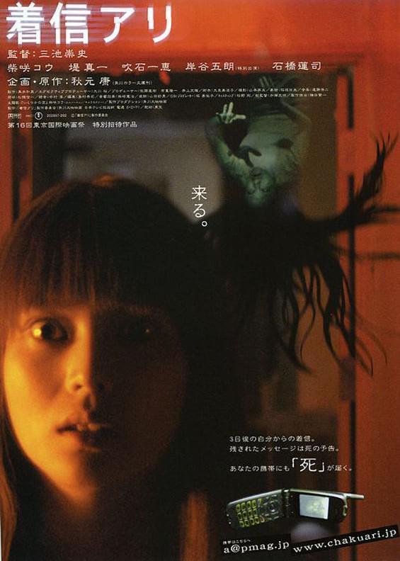 最恐怖的鬼片电影_最恐怖的鬼片前十名 电影将很多恐怖场景与我们的日