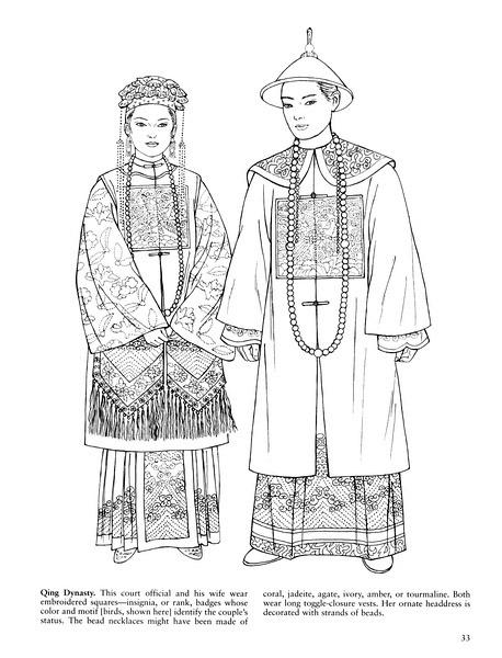 中国各朝代传统服饰手绘白描稿!(超全)