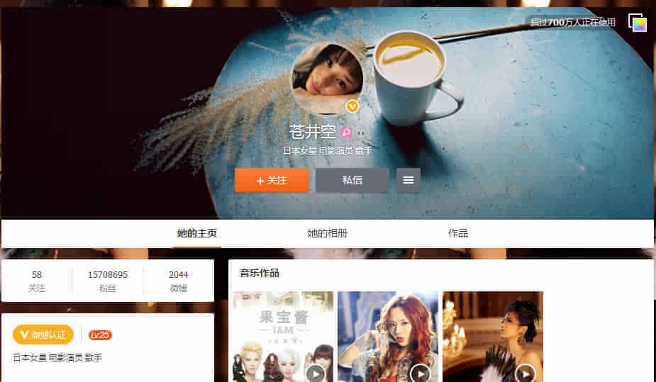 日本av人體艺术_在中国大受欢迎的苍井空随后把眼光投向了中国市场,成为日本av女优来