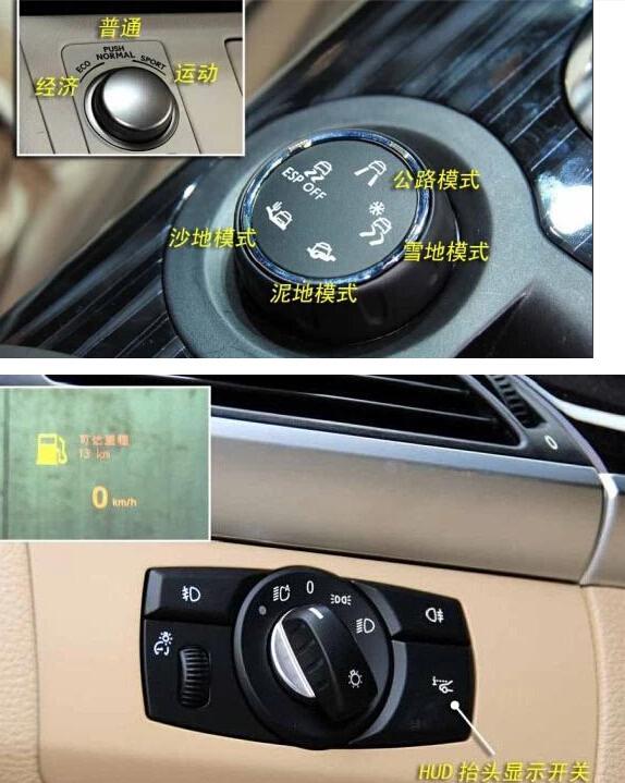 求丰田凯美瑞2.4车内驾驶室各按键开关祥解,最好有图解.