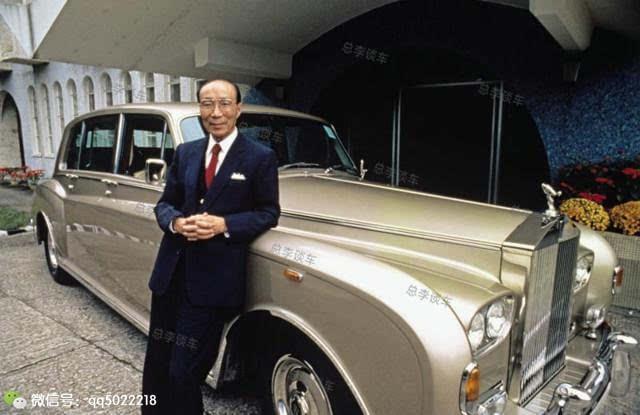 邵逸夫和劳斯莱斯合影,车牌6 车型 劳斯莱斯幻影 vi 1965 高清图片