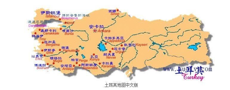 土耳其旅游地图