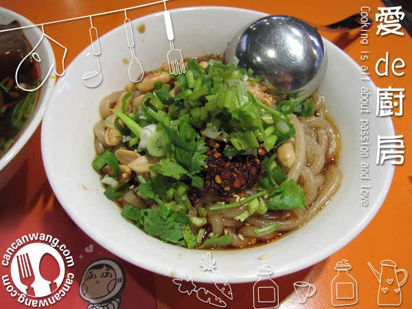 《康熙来了》v大集大集电影合之美食餐厅-搜狐美食爱美食图片