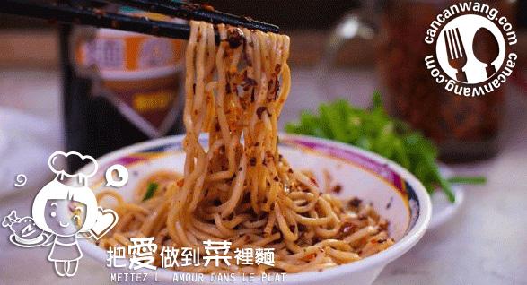 《康熙来了》v美食美食美食合之美食餐厅-搜狐宁都客家大集图片