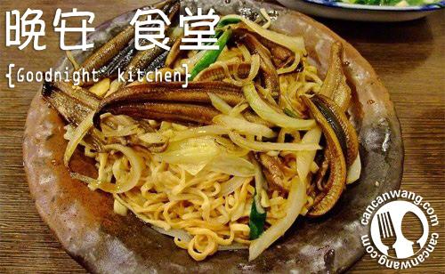 《康熙来了》v美食美食大集合之美食餐厅-搜狐道外美食哈尔滨清真图片