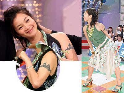 台湾女星丁小芹:4处纹身