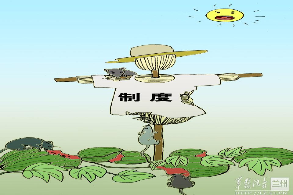 【漫画漫画】除浊扬清传递正量侠眼鹰军营图片