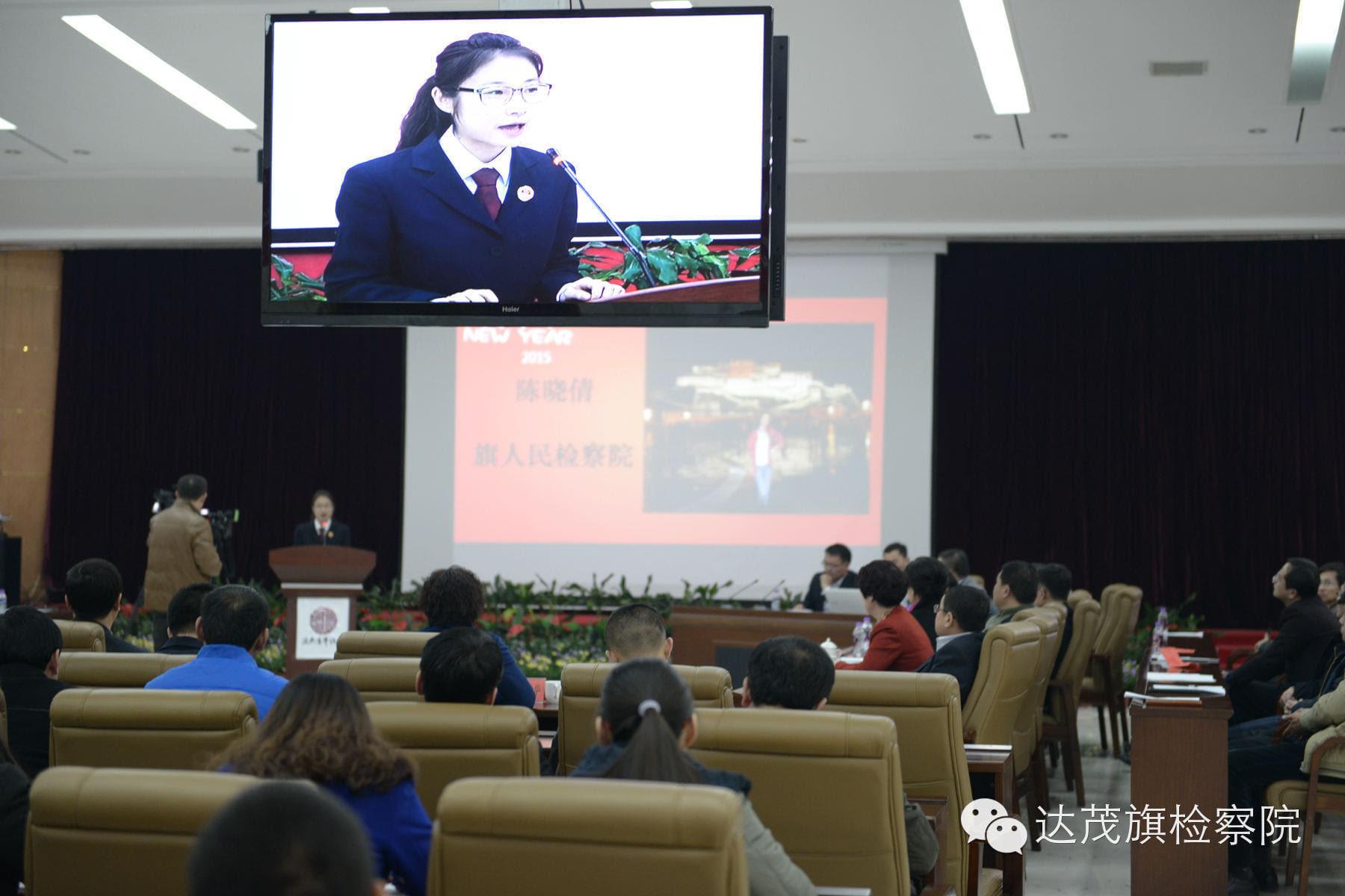 """畅想2015年主题演讲活动上以""""青春志中国梦""""为题进行激情澎湃的演讲."""