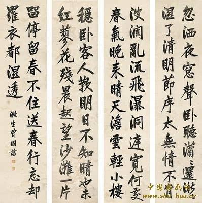 真实的曾国藩:30岁前基本平庸 - 东方树 - 鄄城东方树的博客