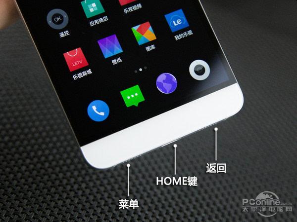 乐视超级手机评测:全球首款无边框id手机