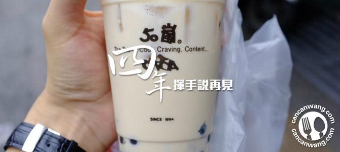 台湾美食特产有哪些图片