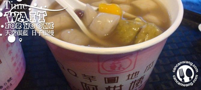 台湾美食图片图片